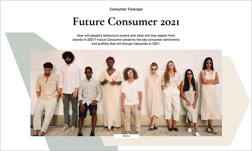Future Consumer 2021